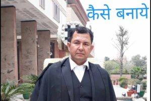 Kanooni Gyan - Advocate Dheeraj Kumar , Kanooni Salah In Hindi